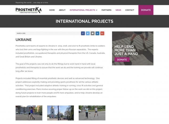 Prosthetika Project detail page